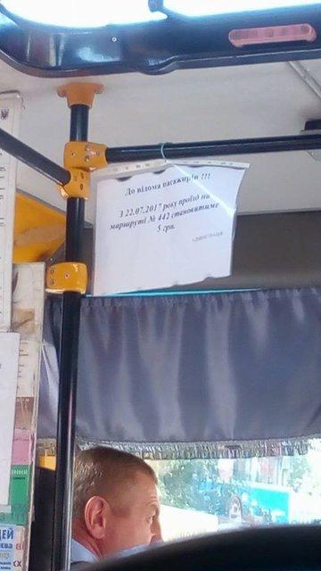 В Киеве маршрутчики начали повышать стоимость проезда (фото) - фото 59124