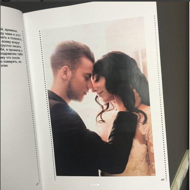 Роза Аль-Намри посвятила книгу мужу Александру Сивацкому - фото 59653