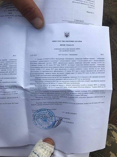 Бойцы подразделения ВСУ объявили голодовку - фото 57606