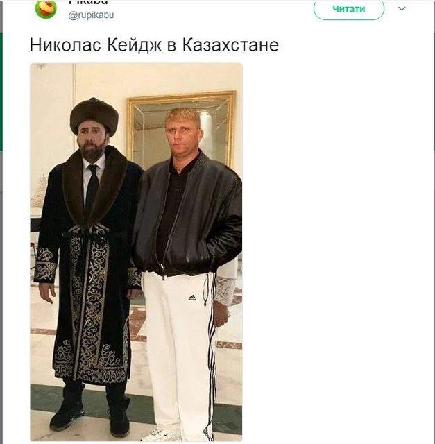 Николас Кейджд стал мемом - фото 60126