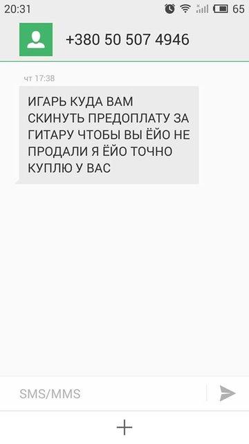 Украинцев предупредили о новом виде мошенничества - фото 60447