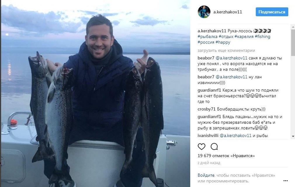 Браконьер: Известному футболисту РФ грозит штраф за фото в Instagram - фото 56943