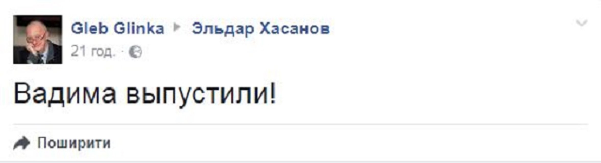 Написал адвокат боевика Вадима Погодина - фото 61935