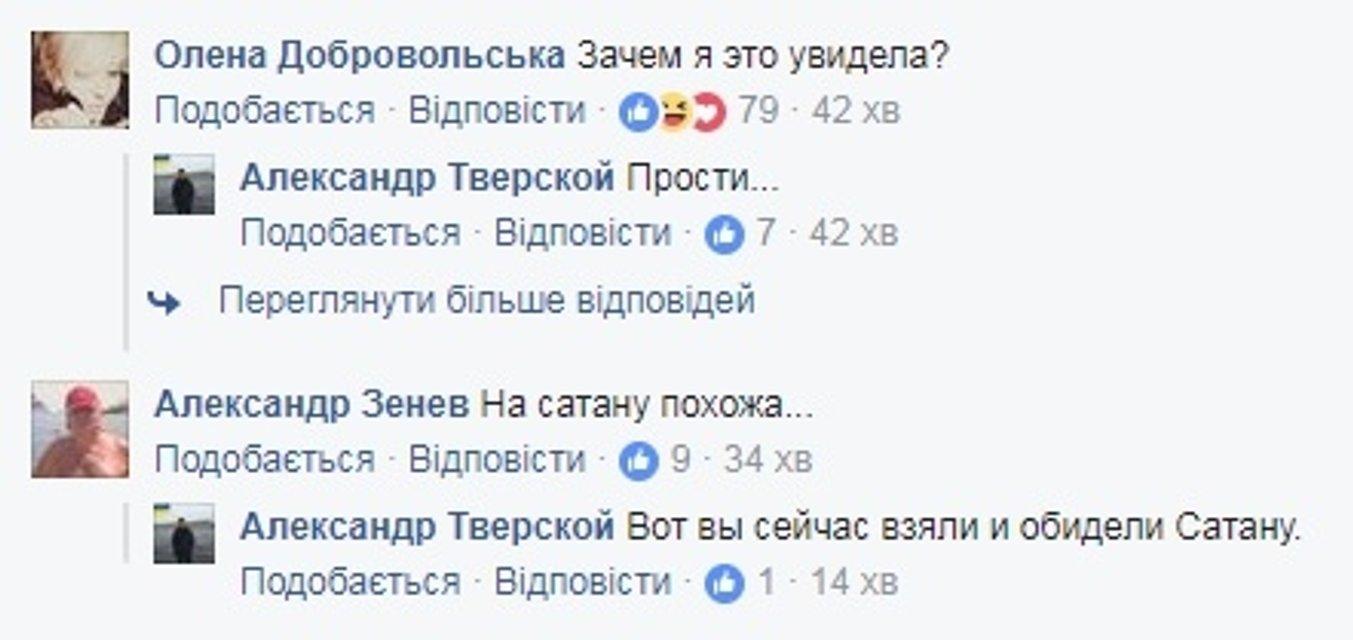 Кровь из глаз: Лолита Милявская шокировала сеть своим внешним видом на концерте - фото 62276
