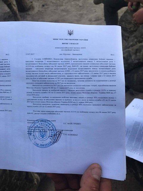 Бойцы подразделения ВСУ объявили голодовку - фото 57609