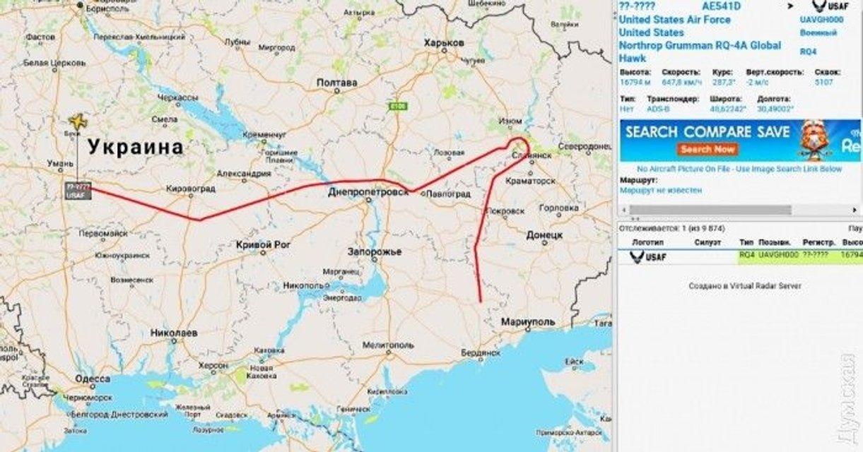 Карта полета разведчика США  - фото 58403