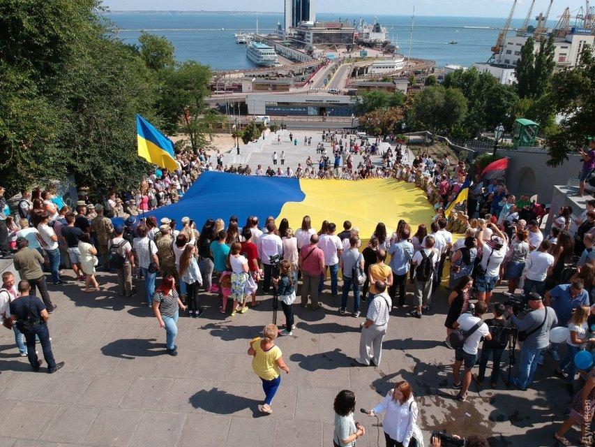 День флага в Одессе - фото 69052