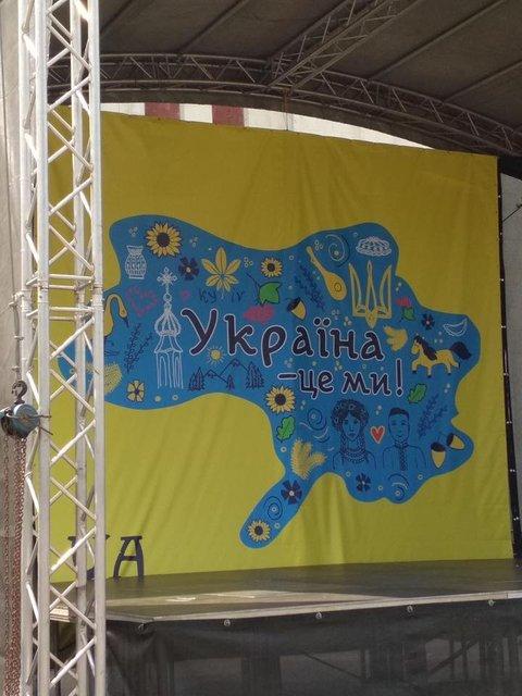 Власти Броваров отрезали кусок Украины при подготовке ко Дню Независимости - фото 69141