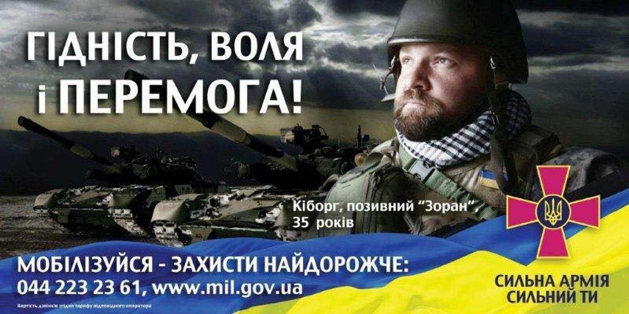 Максим Музыка: Мы заберем свое, когда Россия начнет разваливаться - фото 69119