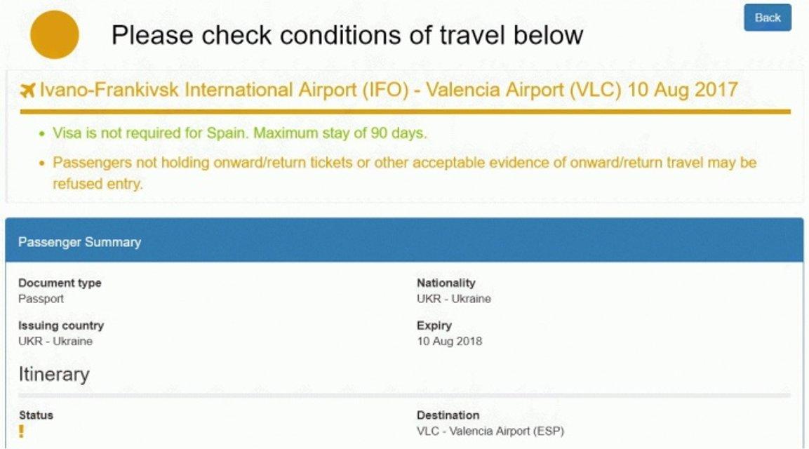 Безвиз: Украинку не пустили на рейс из-за отсутствия билета домой - фото 65313