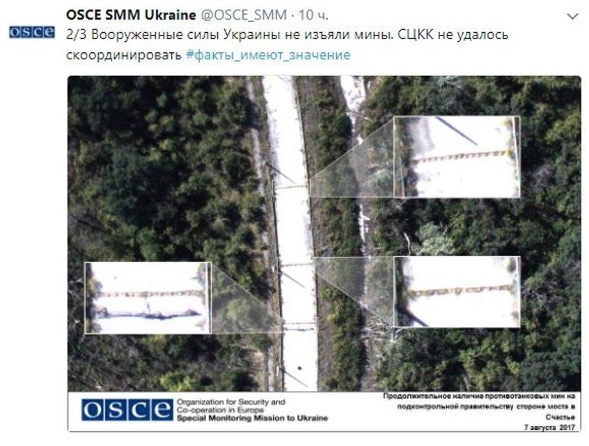 ОБСЕ потребовала от Украины разминировать мост в Счастье - фото 64391