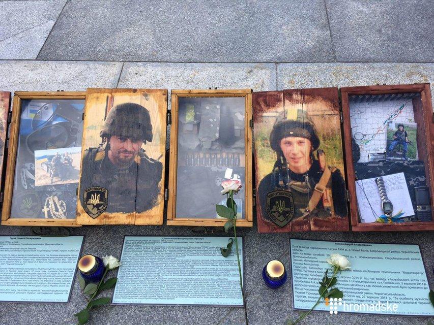 В Киеве почтили память погибших героев в Иловайске - фото 70039