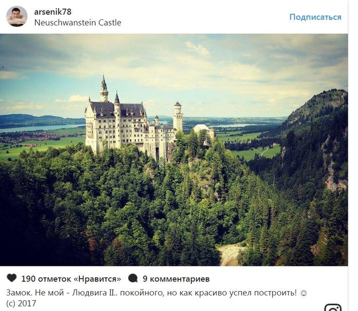 Аваков похвастался фото с элитного швейцарского курорта - фото 64304