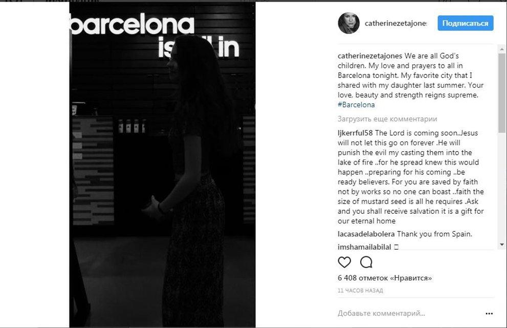 Теракт в Барселоне: реакция звезд - фото 67590