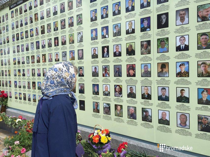 В Киеве почтили память погибших героев в Иловайске - фото 70041