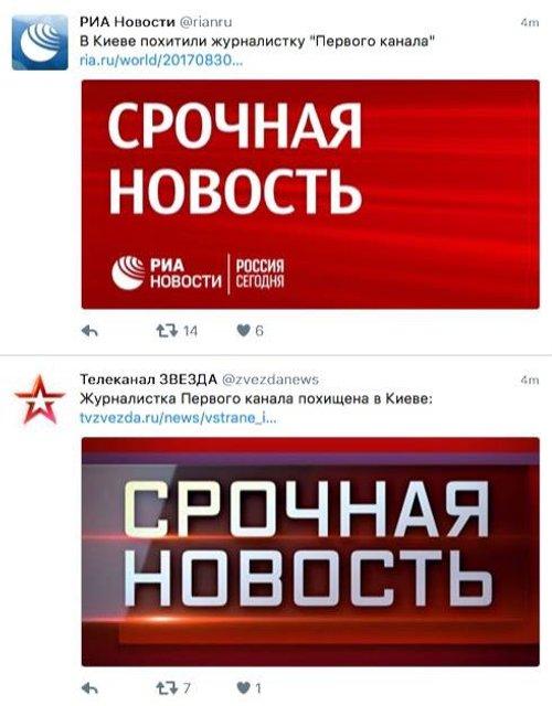 Як Україна програє інформаційну війну - фото 70330