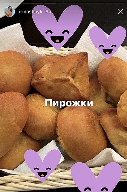 Ирина Шейк в России: фото - фото 68261