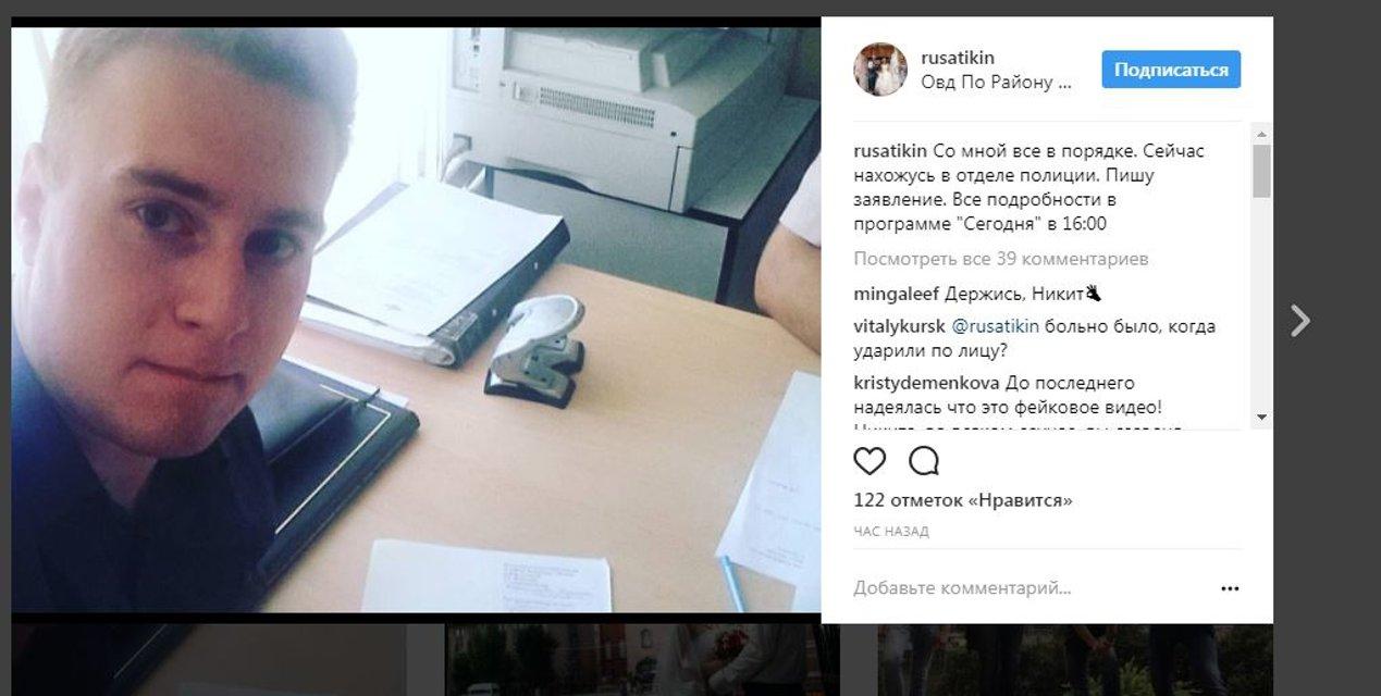 """День ВДВ: Появились подробности о """"десантнике"""", который ударил прогандиста РФ - фото 62940"""