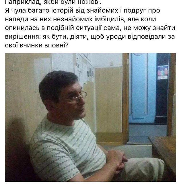 Скриншот записи журналистки на странице сообщества Varta 1 - фото 63850