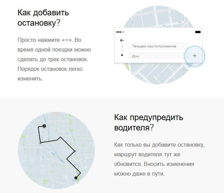 Uber в Украине вводит для клиентов новые возможности - фото 69660