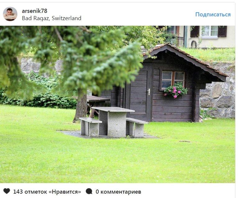 Аваков похвастался фото с элитного швейцарского курорта - фото 64305