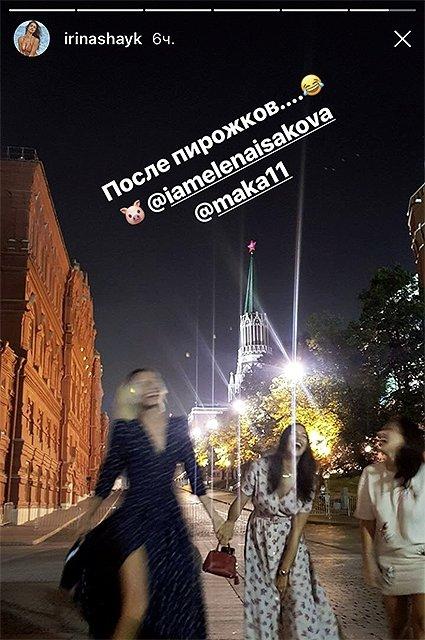 Ирина Шейк в России: фото - фото 68260