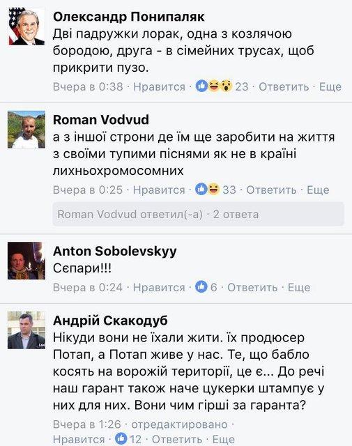 """Комментарии под видео группы """"Время и Стекло"""" - фото 66023"""