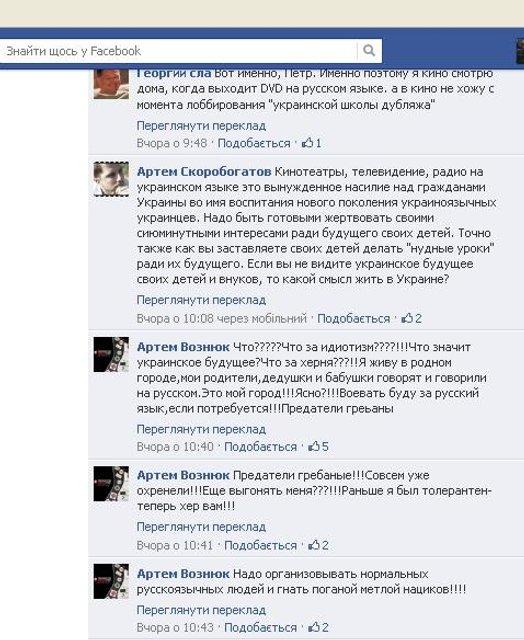 Несчастный случай: Кто заказывает музыку в Одессе - фото 69958