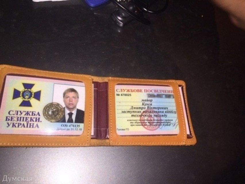 Одессит с документами майора СБУ сбил женщину-мотоциклиста и уехал с места ДТП - фото 67224