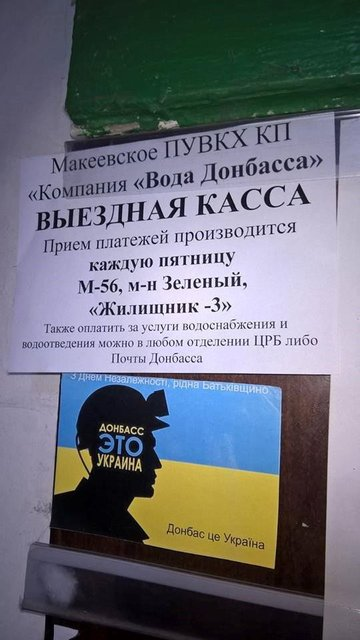 Патриоты устроили диверсии на оккупированных территориях - фото 69136