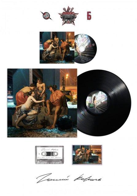 Бумбокс презентовали альбом Голий король - фото 68781