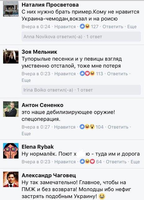 """Комментарии под видео группы """"Время и Стекло"""" - фото 66021"""
