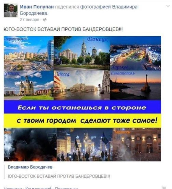 Ненавидящий Украину деятель стал замглавы управления образования в Краматорске - фото 67527