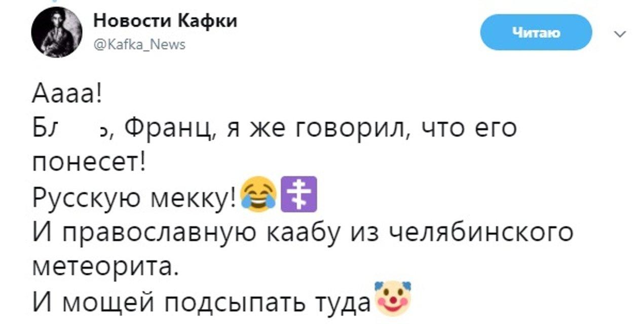 Пользователи социальных сетей прокомментировали предложение Путина - фото 68067