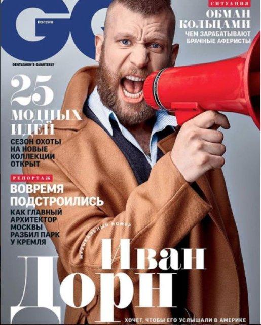 Внезапно: Иван Дорн с громкоговорителем через Россию обратился к США - фото 66953