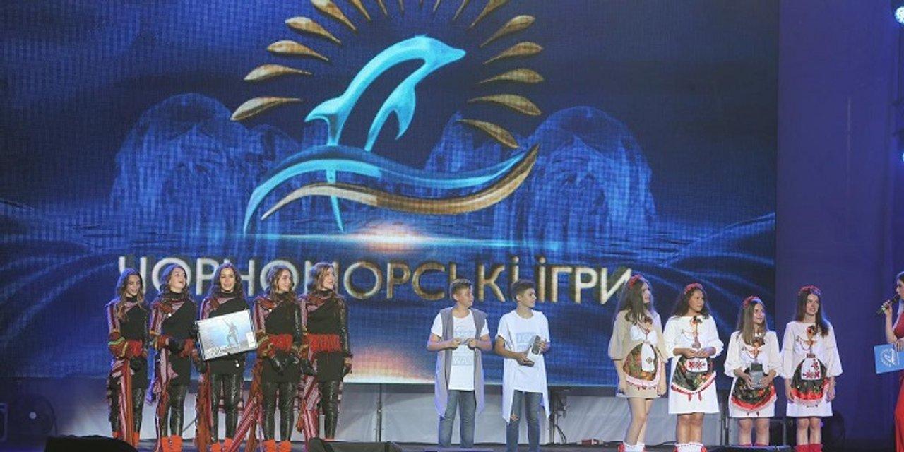Жюри выбрали победителей фестиваля Черноморские игры 2017 - фото 64122