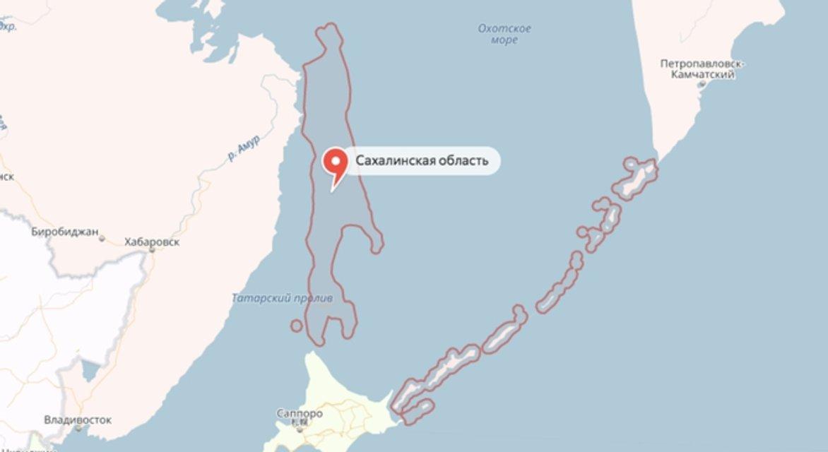 После запуска ракеты из КНДР Сахалин исчез с карт - фото 70146