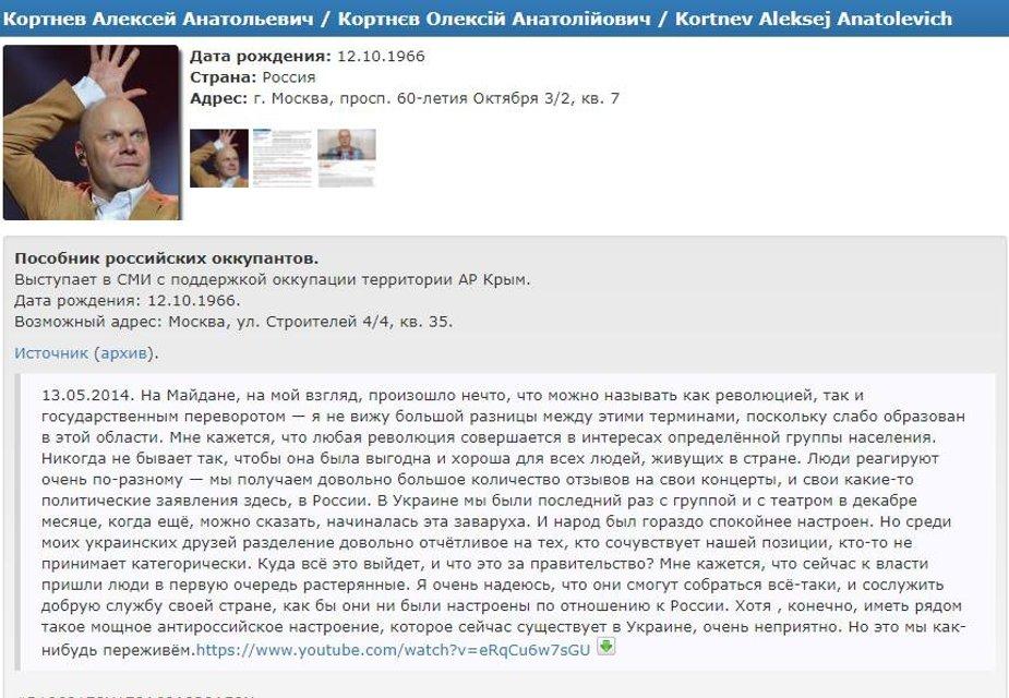Несчастный случай: Кто заказывает музыку в Одессе - фото 69959