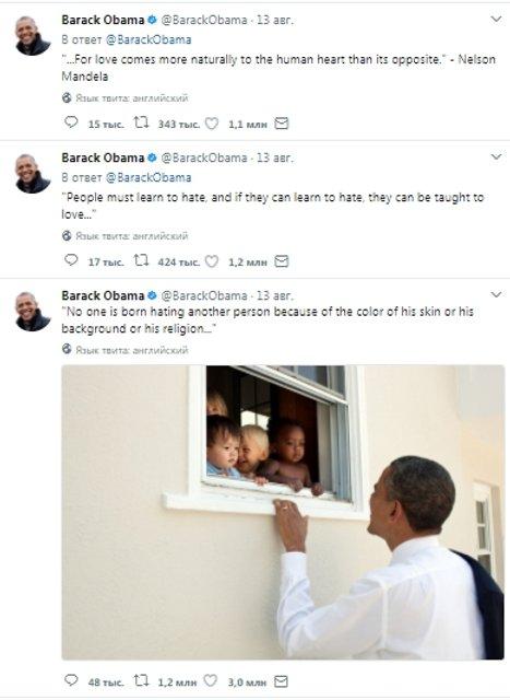 Запись Барака Обамы стала самой популярной в истории Twitter - фото 66882