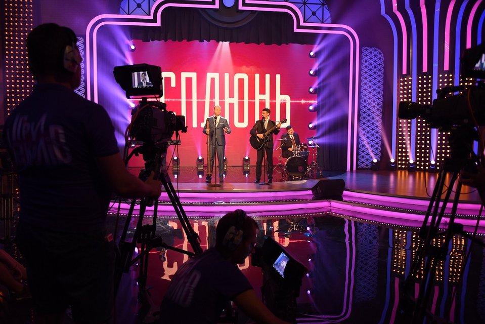 """Студия 95 квартал запускает новое шоу """"Игры приколов"""" - фото 73362"""
