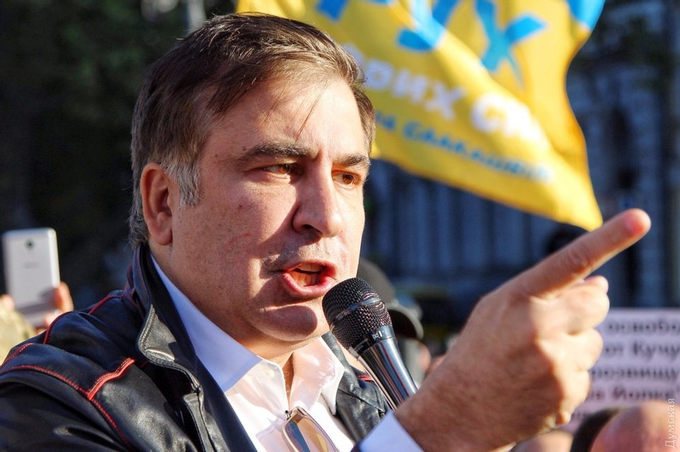 В Одессе закончился митинг Саакашвили - фото 77685