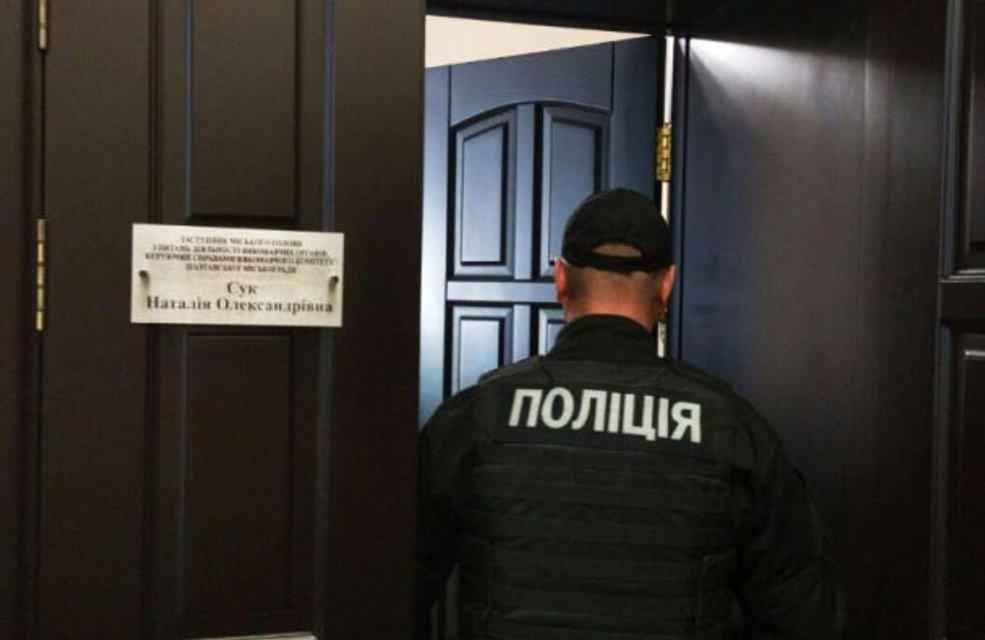 В Полтаве правоохранители обыскивают кабинет мэра и его заместителей - фото 75218