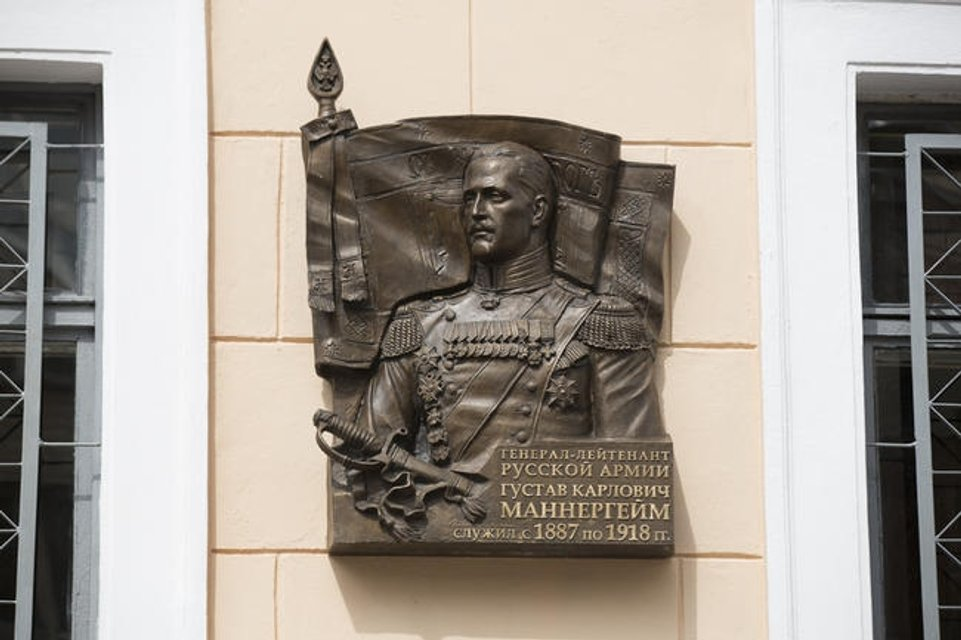 Генерал русской армии Карл Маннергейм - фото 75040