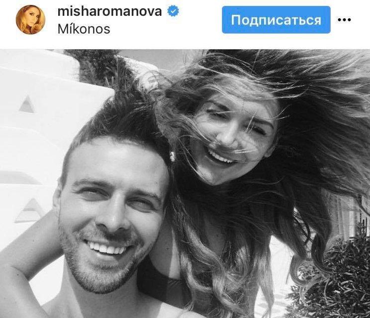 Миша Романова и Макс Барских - фото 76187