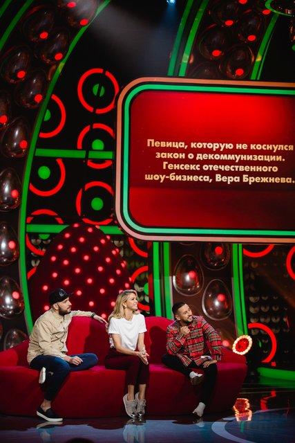 Вера Брежнева станцевала брейк с MONATIK - фото 73617