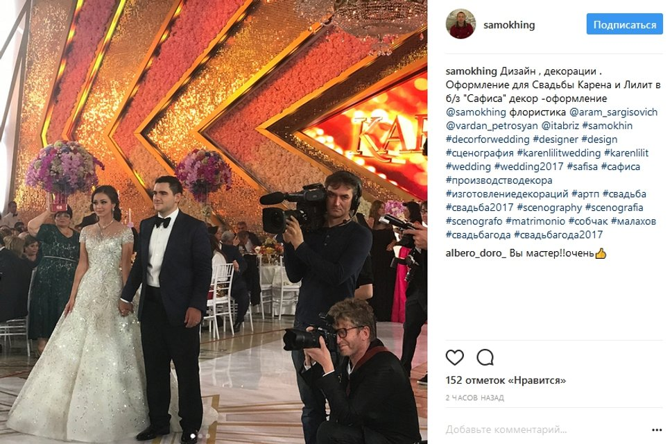 Брежнева выступила на свадьбе сына одного из богатейших людей России по версии Forbes - фото 74526