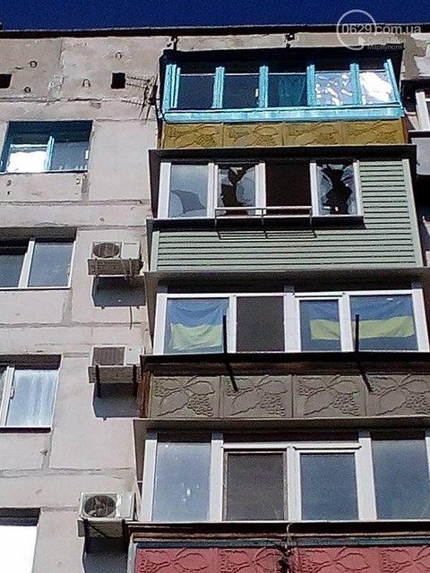 В Мариуполе прогремел взрыв, есть жертвы - фото 73026
