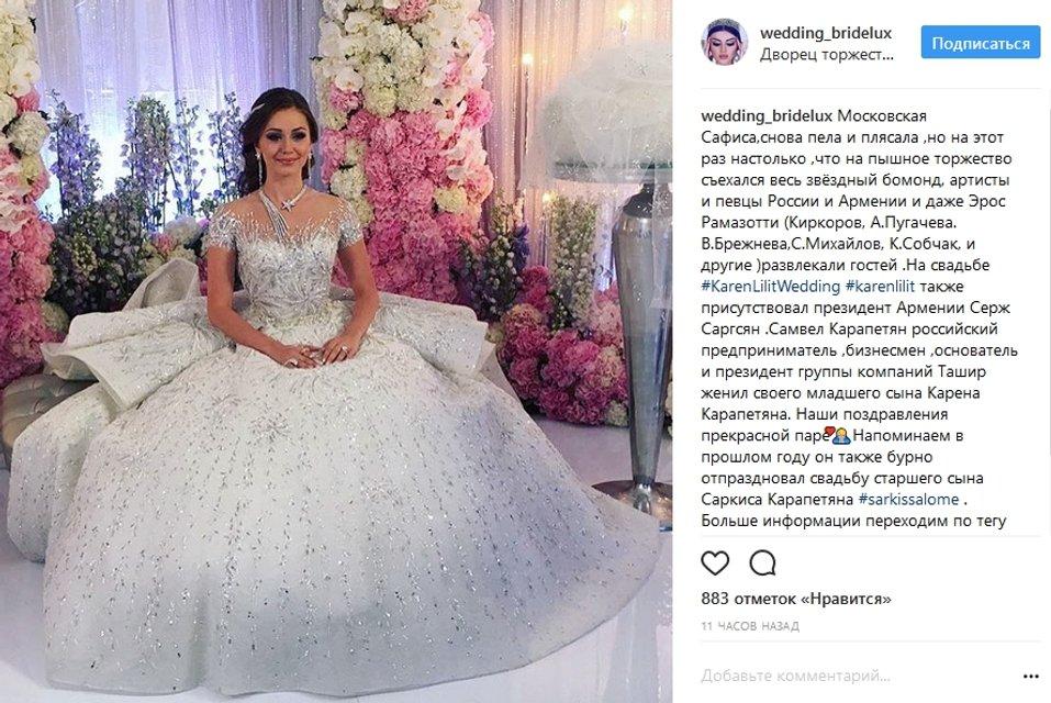 Свадьба Карена Карапетяна и Лилит - фото 74525