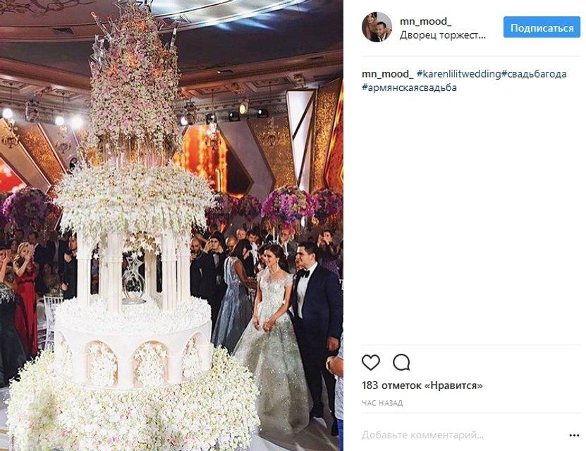 Свадьба Карена Карапетянаи Лилит - фото 74517