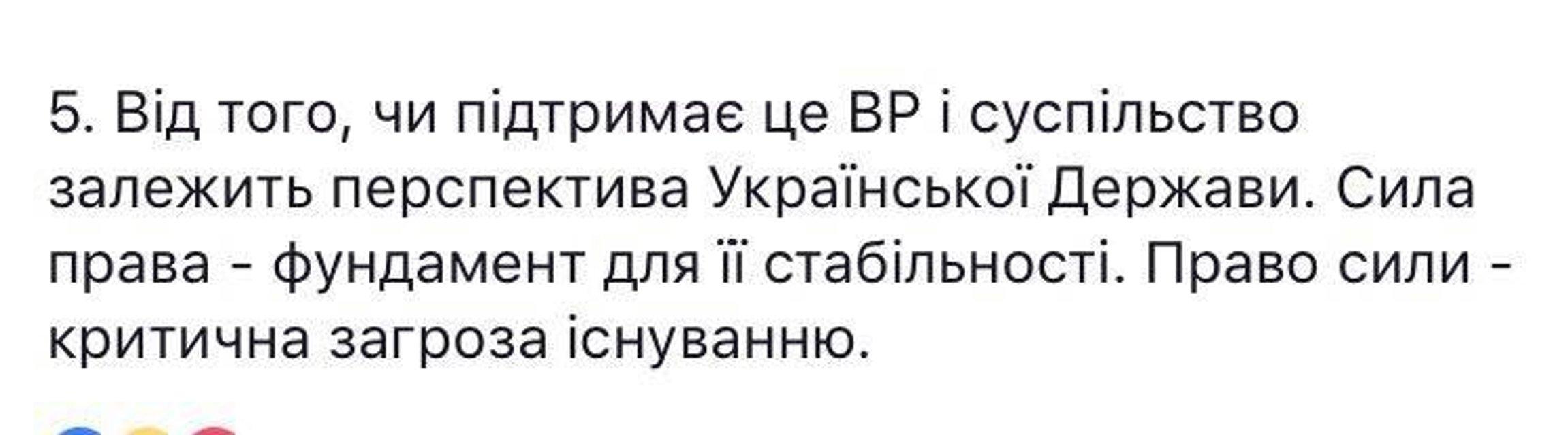Луценко пообещал привлечь организаторов прорыва границы к уголовной ответственности - фото 72852